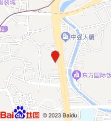 广州市白云区人民医院