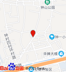 广州市番禺区第五人民医院