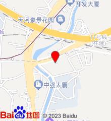广东省军区专科医院