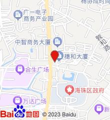 广州互联网医院