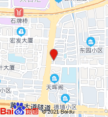 广东省中医院天河门诊部