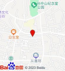 中山大学附属第八医院(深圳福田)