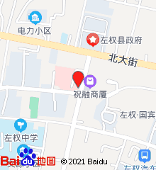 左权县人民医院