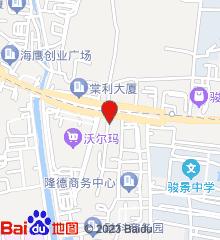广东省中研皮肤病专科门诊部(白癜风特色专科)