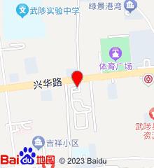 武陟县人民医院