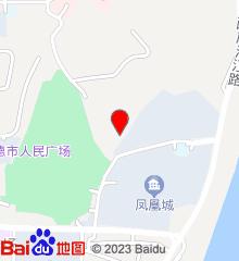 英德市九龙镇太平村委会第一卫生站