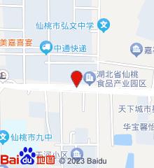 仙桃市妇幼保健院