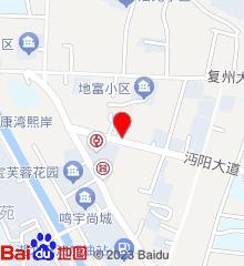 仙桃市第三人民医院