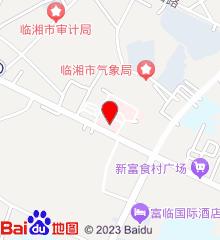 临湘市人民医院