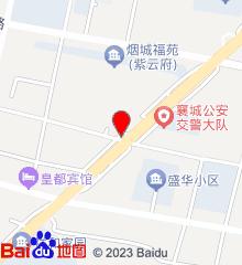 襄城县妇幼保健院