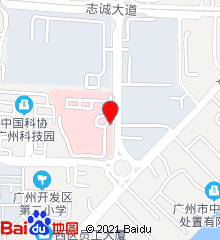 广州经济技术开发区医院