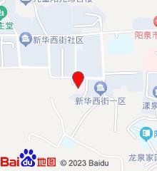 阳泉市妇幼保健院