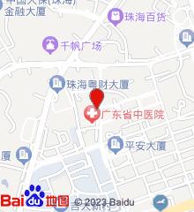 广东省中医院珠海医院
