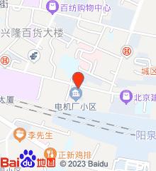 阳泉市中医院