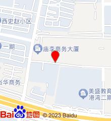 郑州金水区庙李镇卫生院
