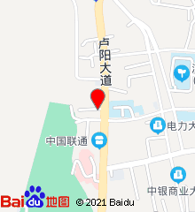 汝城县中医院