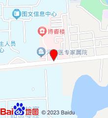 河南省第二人民医院
