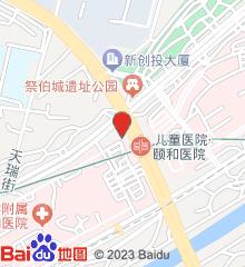 郑州颐和医院