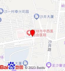 深圳市宝安第二人民医院总医院