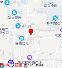 许昌县妇幼保健院