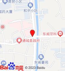 通城县人民医院