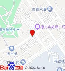 深圳市宝安区福永人民医院