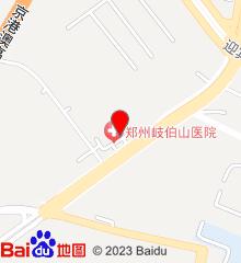 郑州市第一人民医院港区医院