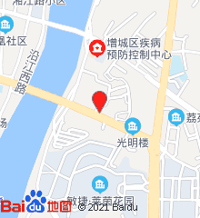 广州市增城区人民医院