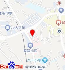 湘雅萍矿合作医院
