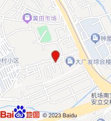 深圳市宝安区中心医院