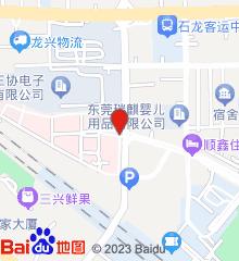 东莞石龙博爱医院