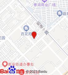 深圳市宝安区中医院(集团)