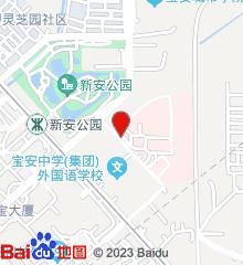深圳市宝安区人民医院