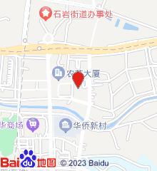 深圳市宝安区石岩人民医院