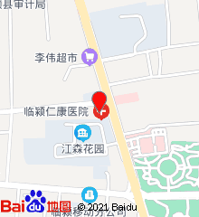 临颍仁康医院