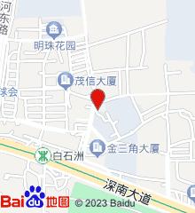 深圳沙河医院