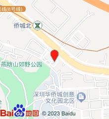 深圳华侨城医院
