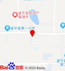 遂平县中医院