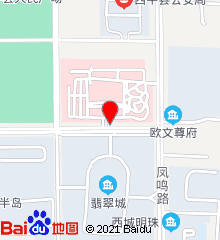 西平县中医院