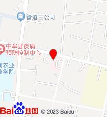 中牟县中医院