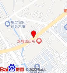 深圳市人民医院龙华分院