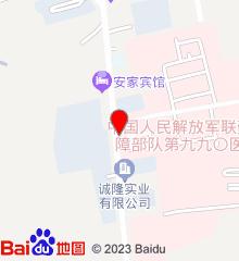 中国人民解放军第159医院