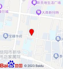 信阳市中医院