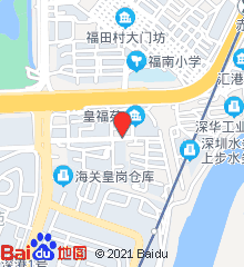 深圳口岸医院