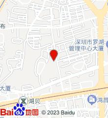 深圳市罗湖区中医院
