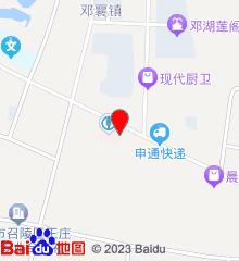 漯河召陵区邓襄镇卫生院