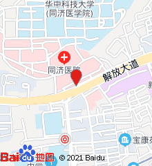 华中科技大学同济医学院附属同济医院