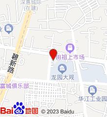 深圳市龙岗区骨科医院