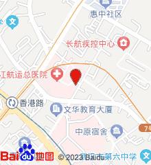 长江航运总医院武汉脑科医院