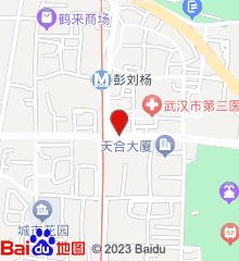 武汉市第三医院首义院区